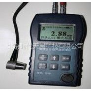 供应TC100 超声波测厚仪/无损检测仪器