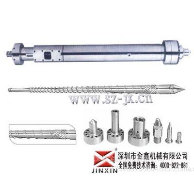 供应低温挤出螺杆-混合料筒-pvc挤出机单螺杆-深圳金鑫有限公司