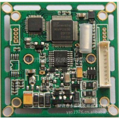 供应新品上市 索尼480线2030+633 CCD板机/芯片带OSD菜单功能