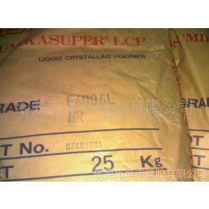 供应低价销售LCP 日本住友 E6006LMR标准产品