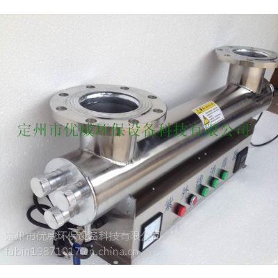 优威环保紫外线杀菌器 北京管道式紫外线杀菌器 紫外线消毒器水处理设备