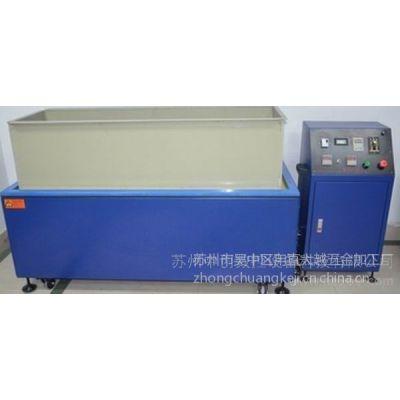 供应苏州中创,专业好品质,打造的磁力抛光机