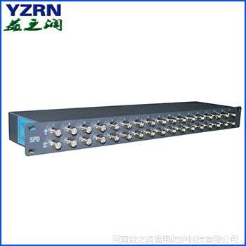 热销推荐 YZRN同轴信号电涌保护器 10kv避雷器