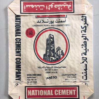 塑料袋(平口袋,自封袋,拉链袋,直立袋,垃圾袋等)
