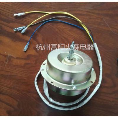 供应百奥除湿机电机YDC-180 70W杭州富阳火森电器生产