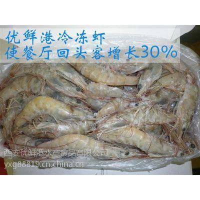 优鲜港水产大虾批发(在线咨询)|宝鸡海鲜| 进口海鲜供应商