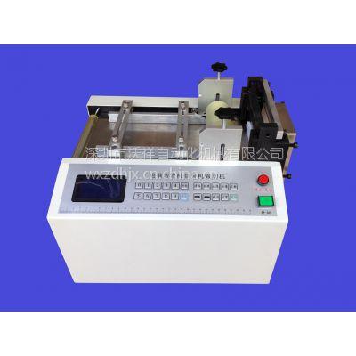 供应专业裁切机 切PE管 PVC管 套管 电脑切管机