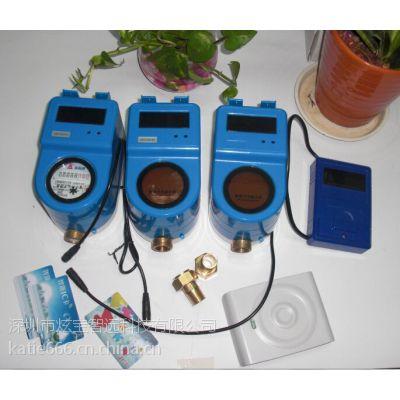 卡哲刷卡热水表|校园热水刷卡扣费用的IC卡控水机厂家