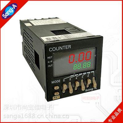 深圳计数器生产厂家 国内计数器品牌厂家--sang-a商标注册
