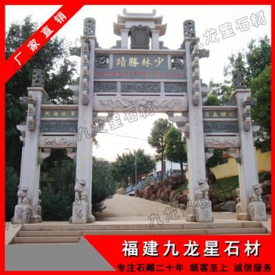 惠安寺庙古建石雕 青石牌坊 景区石雕牌坊 村庄青石牌楼