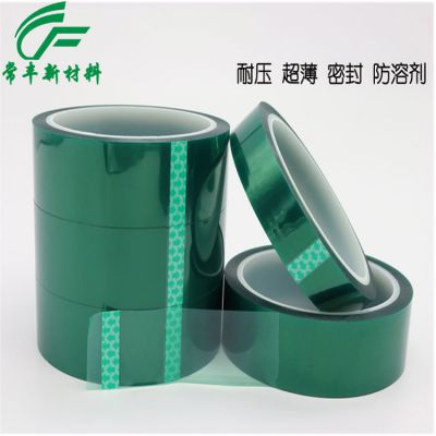 东莞【常丰】供应绿色耐高温胶带 手机高温氧化贴膜 可模切成型