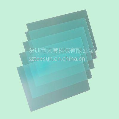 PC-811 光学PC薄膜 透明PC 双面覆膜PC PC薄膜生产厂家