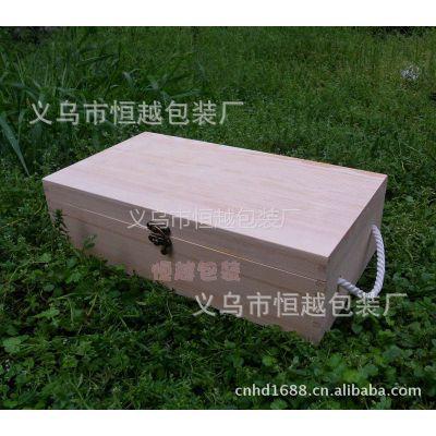 供应【定制】松木葡萄酒盒,月饼包装盒,皮质葡萄酒包装盒