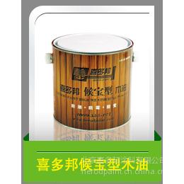 供应喜多邦侯宝型木油