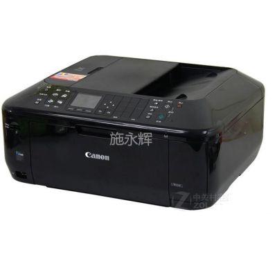 供应佳能 Canon 腾彩MX518多功能照片无线传真一体机 打印 复印 扫描