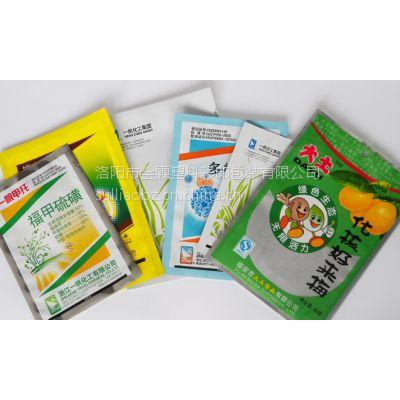 供应新蔡县金霖塑料包装有限公司/塑料袋加工厂