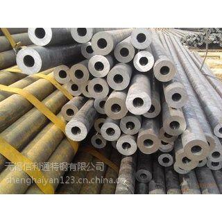 无锡厂家供应小口径无缝管,20#厚壁钢管,合金无缝钢管等,量大优惠。