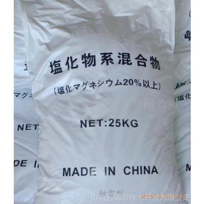 喷洒型防结块剂用于含结晶水的各种乙酸盐、二氧化硅