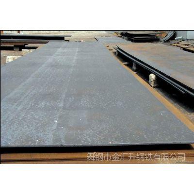 供应Q345R钢板舞阳国标容器钢板