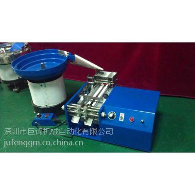 巨锋大量供应自动散装带装电阻成型机 二极管成型机 质优价廉