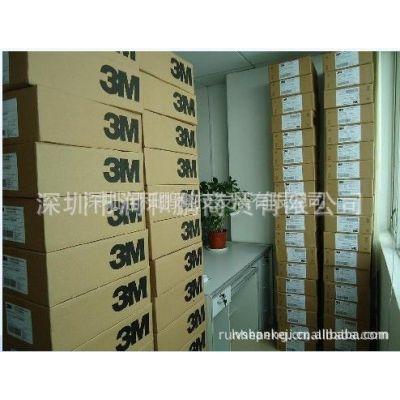 供应5603PST-G,3M冷缩电缆终端头