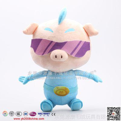 猪猪侠系列可爱毛绒公仔 小呆呆毛绒玩具猪卡通玩具 源康授权工厂