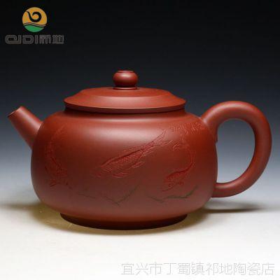 精品茶具定制宜兴正品紫砂壶 名家陈彩敏全手工鱼乐 春节特价超值
