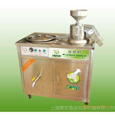 豆浆机 小本创业致富项目 麦发厂家直供