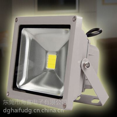 海富照明批量供应大功率led投光灯 100W 150W 300W 足W 晶元芯片