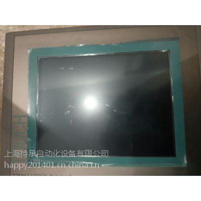 供应6AV6 644-0BA01-2AX0触摸屏配置参数,质保一年