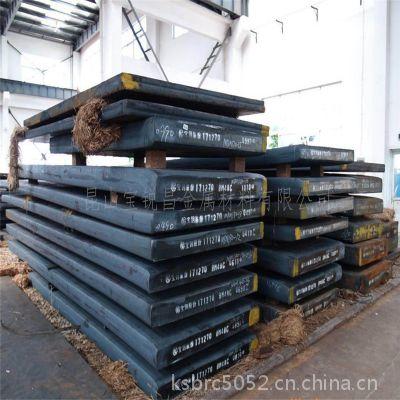 苏州42CrmoV钢板 中厚42CrmoV合金钢板 大小钢管 圆钢棒