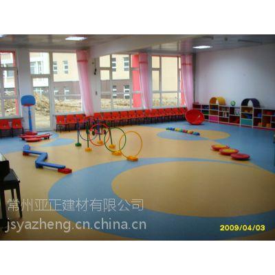 幼儿园地胶,学校PVC地板胶,地胶工程