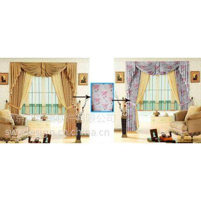 四维星窗帘设计软件 窗帘效果图展示软件 窗帘制作软件 窗帘布艺软件 家纺软件