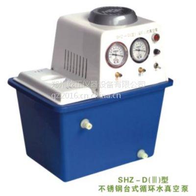 实验室设备SHZ-D(III)3循环水式多用真空泵,抽滤真空泵,减压蒸馏