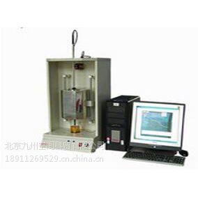 北京九州供应自动淬火油冷却性能测定仪