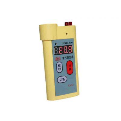 CYH25B(A)氧气测定器