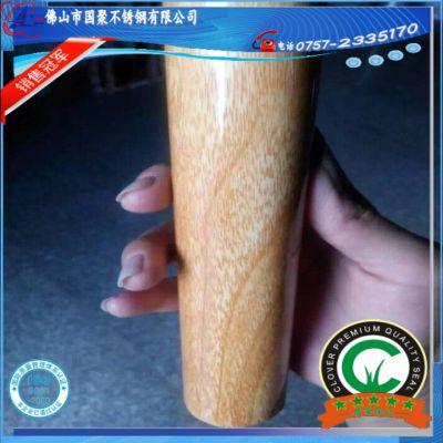 仿青花瓷不锈钢圆管-不锈钢装饰管厂家