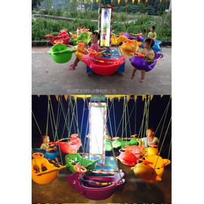 新款飞鱼旋转秋千鱼 广场12座电动遥控椰子树旋转飞鱼 幼儿园飞鱼玩具