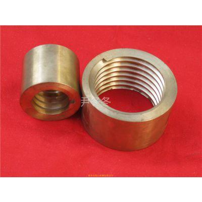 供应厂家订制各类型大直径接口螺母 丝母紧固件