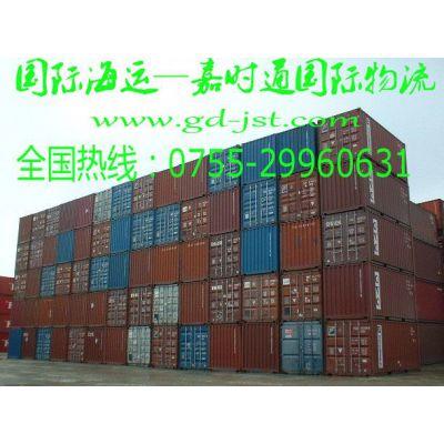 供应深圳龙岗到新加坡海运门到门物流公司