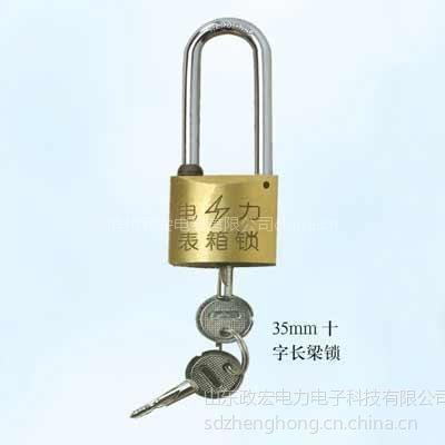 供应十字长梁铜锁