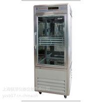供应300L生化培养箱LRH-300