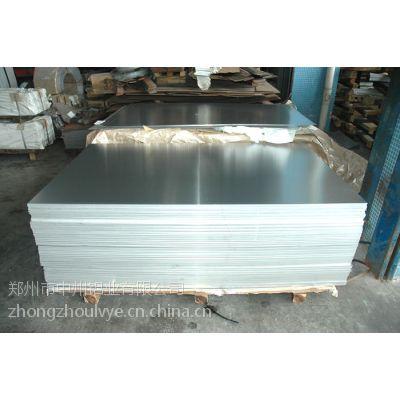 供应铝制品专用各种规格铝板 铝卷1060 1.0--4.0mm