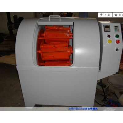供应东莞高速离心研磨机/最优惠的高速离心研磨机