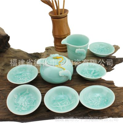 工厂直销  龙泉青瓷茶具组合套装影瓷雕花高档茶具礼品  CJ-011