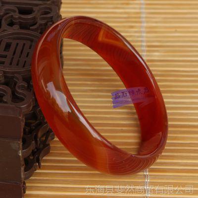 玛瑙 天然水晶 手镯女红色玛瑙玉镯 手饰送给女朋友女孩的礼物