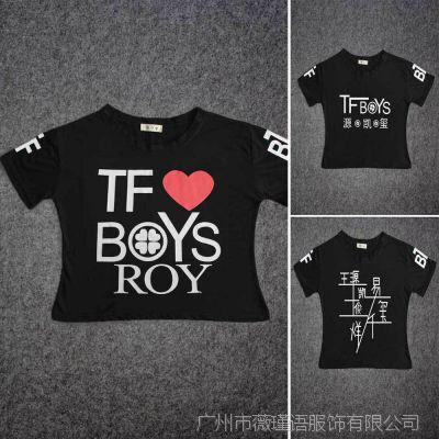 tf家族TFBOYS王源王俊凯易烊千玺同款女夏季衣服短款短袖t恤潮