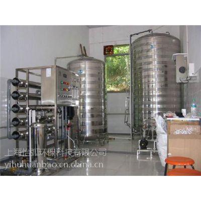 净水机批发零售,怡弧环保(图),信阳净水机批发零售