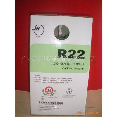 供应巨化冷媒R22/空调维修保养制冷剂/中央空调配件