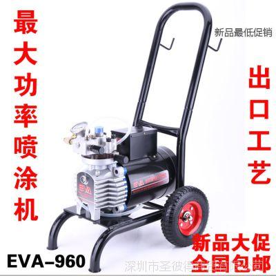 厂家直销/高压无气喷涂机喷乳胶漆地坪漆EVA960诚招代理一件起发
